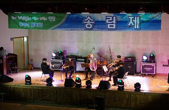 학교로 찾아가는 음악회(함지박 프로젝트) 미양고등학교 음악회 사진