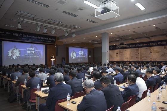 GM '협력사 초청 경영현황 설명회' [사진 한국GM]