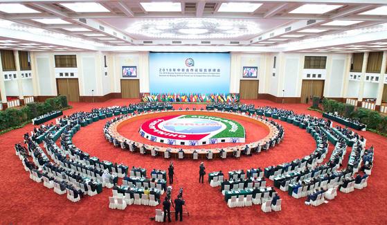 베이징에서 열린 중국-아프리카 협력포럼 정상회의 장면 [배아장=신화통신]