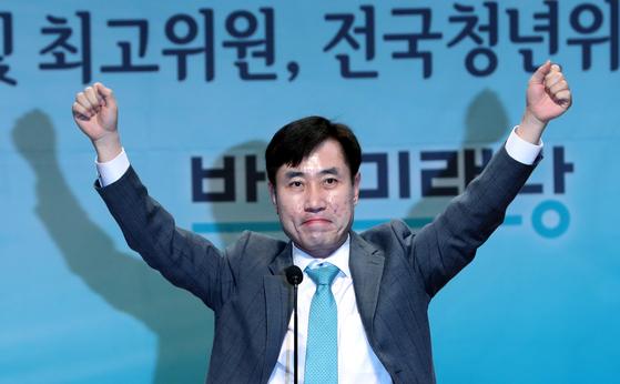 하태경 바른미래당 당대표 후보가 지난 2일 오후 서울 여의도 국회 의원회관 대회의실에서 열린 바른미래당 당대표 및 최고위원 선출대회에서 인사말을 하고 있다. [뉴스1]