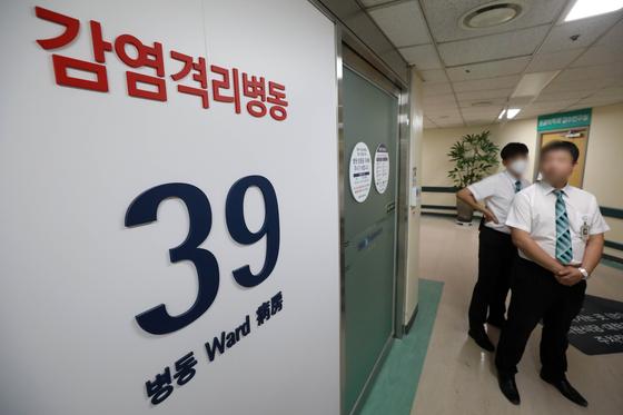 대전 메르스 환자와 간접 접촉한 8명 관리중