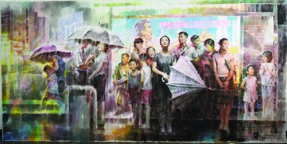 2018광주비엔날레 북한미술 섹션에서 공개한 북한 김인석 작가의 '소나기'. [사진 광주비엔날레]