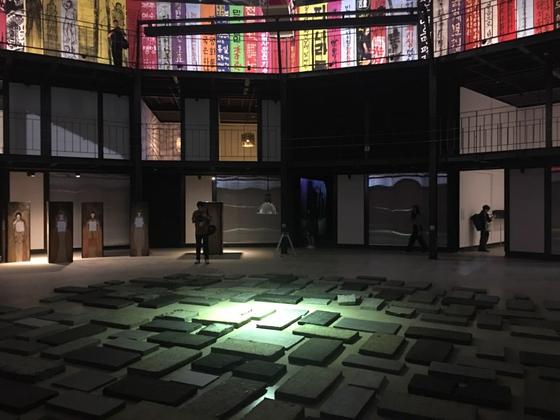 2018광주비엔날레. 아시아문화의 전당에선 3개의 섹션 전시가 열리고 있다. [사진 이은주 기자]
