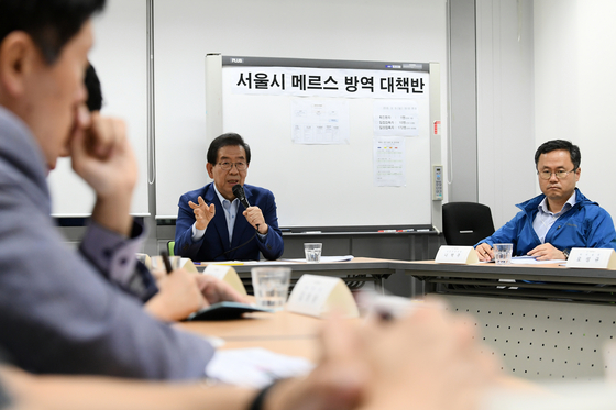 협의 없이 환자 정보 공개···서울시·질본 또 메르스 충돌