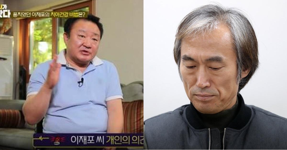 개그맨 출신 기자 이재포씨(왼쪽), 배우 조덕제씨. [JTBC·뉴스1]