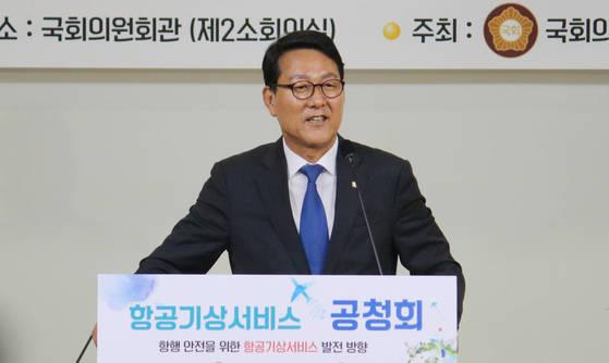 신창현의 '천기누설' … 택지 공급대책 꼬이나