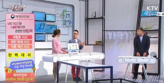 정책홈쇼핑 광고 한 장면 [사진 유튜브 캡처]