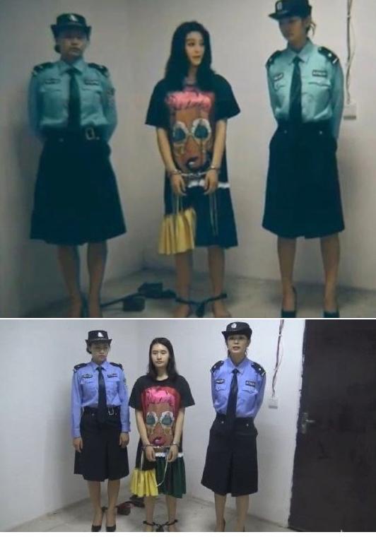 판빙빙 합성사진과 원본영상 [사진 유튜브 화면 캡처]