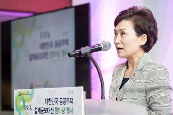 김현미 국토교통부 장관. [뉴스1]