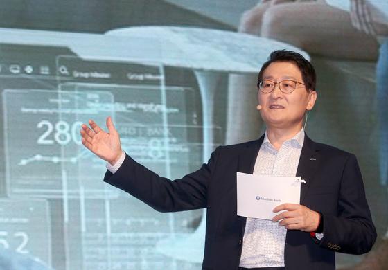 신한은행 '페북 마케팅 서밋'서 디지털금융 발표