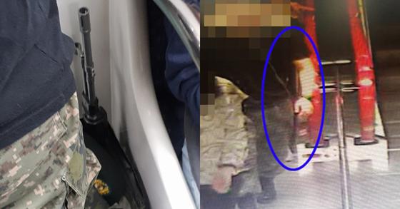 모의 총기 사진(왼쪽)과 모의 총기를 들고 지하철에서 내리는 A군 [동래경찰서 제공=연합뉴스]