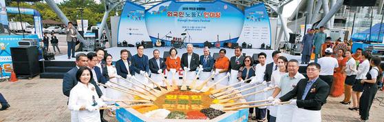 사진 한국산업인력공단 제공