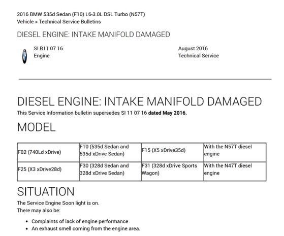 법무법인 해온 측이 공개한 BMW의 2016년 8월 '디젤엔진' 정비 관련 서류. '엔진에서 타는 냄새가 남'을 호소한 디젤 차량에 대한 정비 매뉴얼이다. [자료 법무법인 해온]