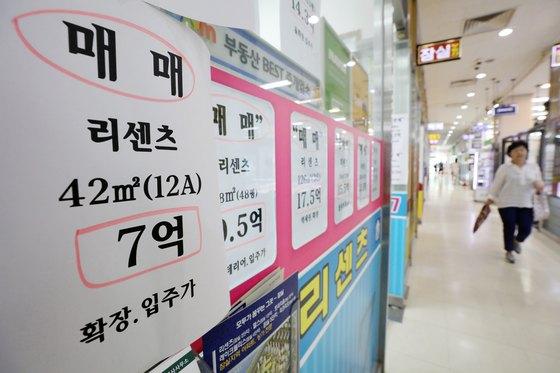 지난 6월 서울 송파구의 종합상가 내 공인중개사 사무소에 아파트 매매 시세를 알리는 매물표가 붙어 있다. [뉴스1]