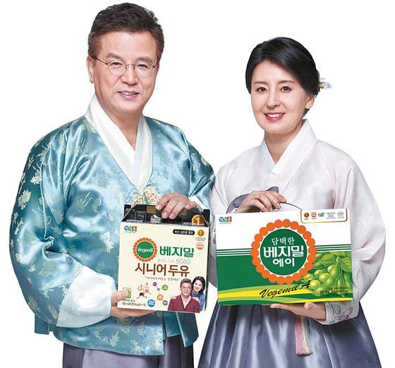 베지밀 추석 선물세트는 정식품의 베스트셀러 품목으로 선물세트를 구성해 선택의 폭을 넓혔다. 특히 부모님과 자녀를 위한 맞춤형 구성으로 온 가족의 건강을 위한 선물로 제격이다. [사진 정식품]