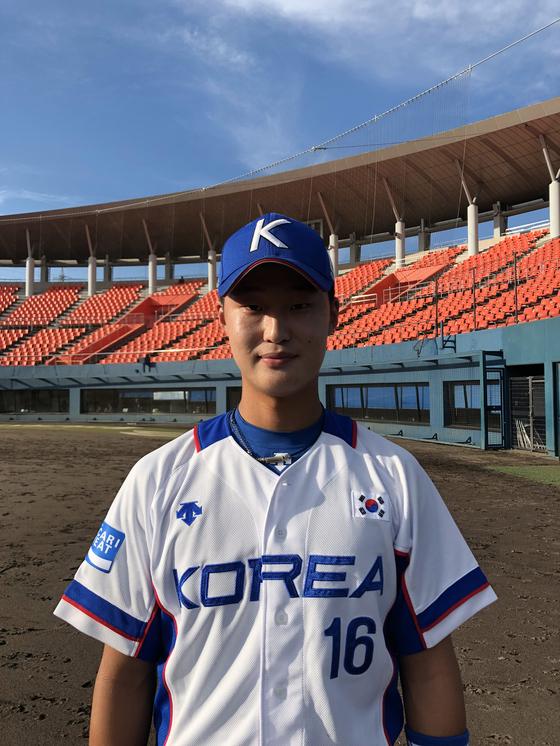 10일 2차 신인지명회의에서 SK의 선택을 받은 유격수 김창평. [사진 대한야구소프트볼협회]