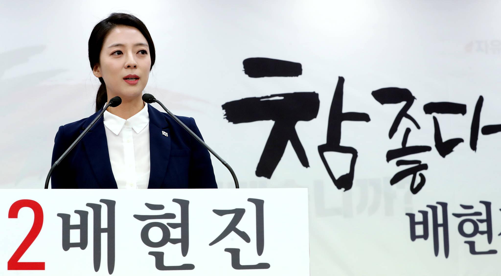 자유한국당 배현진 비상대책위원회 대변인. [뉴스1]