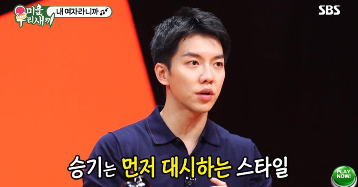 Photo from SBS My Little Old Boy screenshot