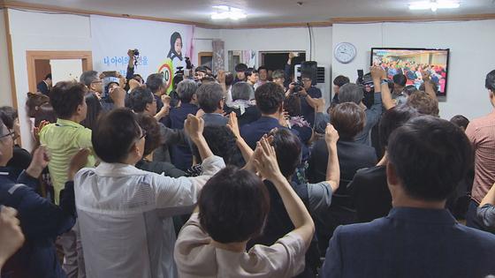 방송사 출구 조사 결과가 나오자 환호하고 있는 박종훈 경남교육감 지지자들. 위성욱 기자