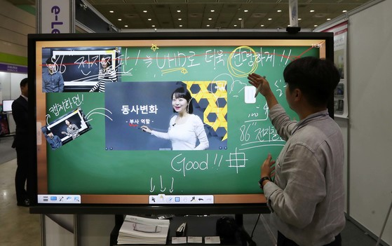 지난해 서울 삼성동 코엑스에서 열린 '2017 이러닝 코리아(e-learning korea)에서 한 전자칠판 업체의 담당자가 자사가 개발한 학습용 프로그램을 선보이고 있다. 김상선 기자