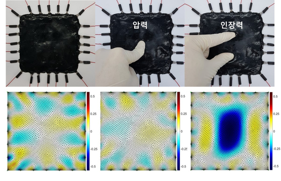 로봇피부가 인식하는 자극의 위치는 전기임피던스영상(EIT)으로 확인이 가능하다. 압력이 가해질 경우 로봇피부의 신호변화가 없는 반면, 인장력이 가해지는 부위에는 로봇피부의 전도도가 감소하여 신호변화가 발생하는 점에 착안한 것이다. [한국연구재단]