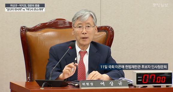 """박지원과 설전 벌인 여상규 """"사법부 두둔한 적 없어"""""""