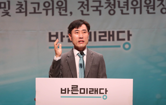 바른미래당 하태경 최고위원. [연합뉴스]
