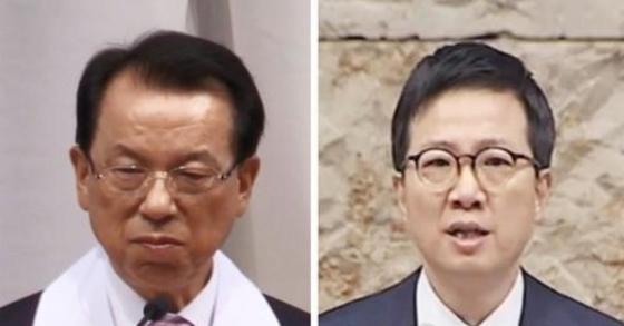 김삼환 목사와 아들 김하나 목사. [연합뉴스]
