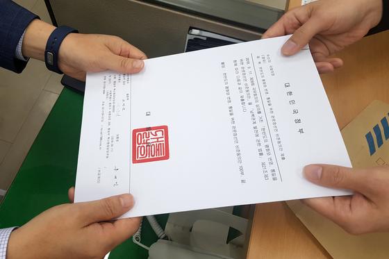 지난 11일 서울 여의도 국회에서 통일부 관계자가 국무회의를 통과한 판문점 선언 비준동의안을 국회 의안과에 전달하고 있다. [뉴스1]
