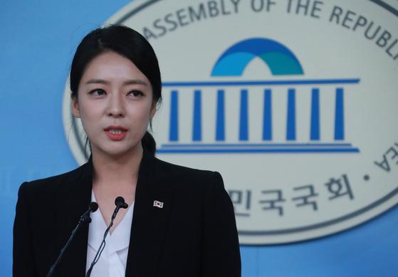 배현진 자유한국당 비상대책위원회 대변인. [뉴스1]