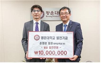 ㈜이레머티리얼스 손정완 대표(사진 좌측)가 광운대 유지상 총장(사진 우측)을 만나 발전기금 1천만 원을 기탁했다.