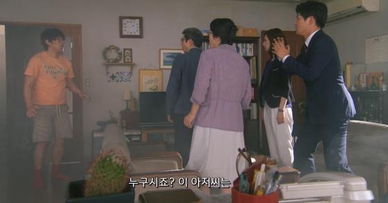 일본 드라마 '집을 파는 여자'의 한 장면. [사진 채널W 방송화면 캡처]