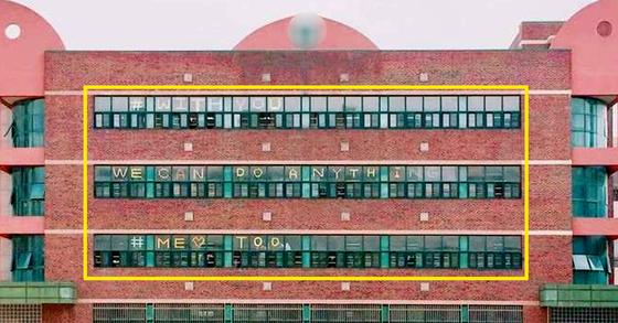 서울 노원구의 한 여자고등학교 학생들이 창문에 포스트잇으로 만든 '미투(#Metoo)' 문구를 만들었다. [사진 페이스북 캡처]