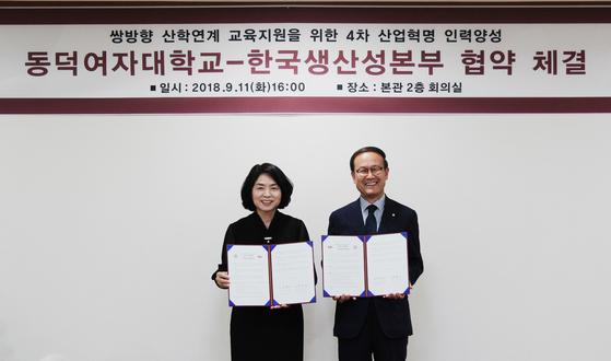 동덕여대, 한국생산성본부와 산학협력교육 MOU