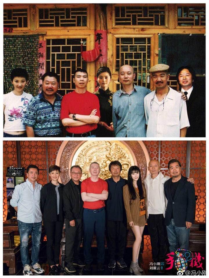지난 5월 10일 펑샤오강 감독이 자신의 웨이보에 올린 영화 '휴대폰 1'(사진 위)과 '휴대폰2'(아래) 포스터. 15년전의 펑 감독과 판빙빙과 최근 모습이 대조를 보이고 있다. [펑샤오강 웨이보 캡처]