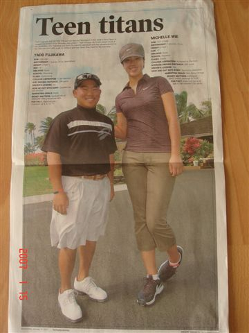 후지카와와 미셸 위를 게재한 하와이 신문 표지. [중앙포토]