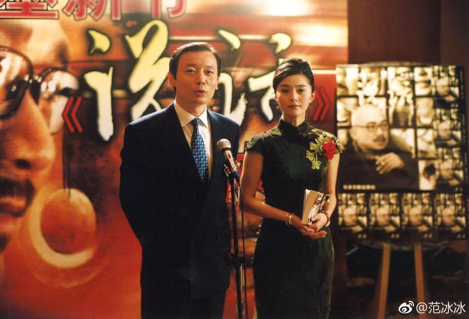 잠적하기 전인 지난 5월 11일 판빙빙이 중국판 트위터인 웨이보 화면에 올린 2003년 작 영화 '휴대폰'의 남자 주연 거유(왼쪽)과 판빙빙. [판빙빙 웨이보 캡처]