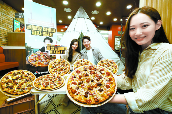 도미노피자 '글램핑 바비큐 피자' 출시