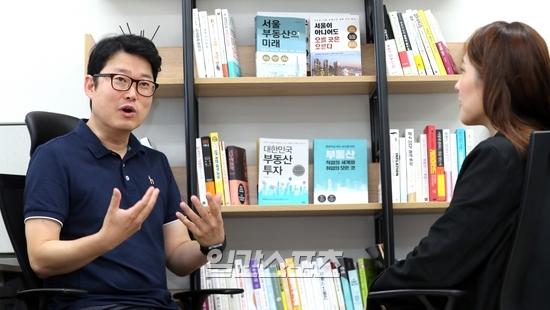 김학렬 소장이 서울 부동산 현황에 대해 진단하고 있다. 정시종 기자