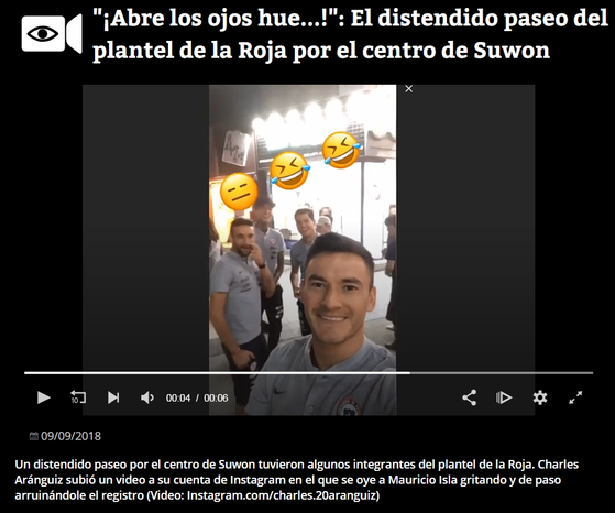 칠레축구대표팀 이슬라가 수원밤거리에서 동양인 비하발언을 하고 있다. [알아이레리브레 캡처]
