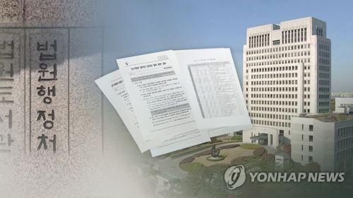 사법행정권 남용 의혹을 수사하는 검찰이 창원지방법원과 대전지방법원 사무실에 대한 압수수색을 실시했다. [연합뉴스]