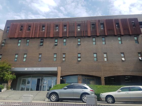 13일 오후 취재진이 찾은 서울대학교 음악대학 건물의 전경. 홍지유 기자