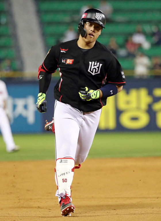 14일 잠실 LG전에서 시즌 21호 홈런을 친 강백호. [연합뉴스]