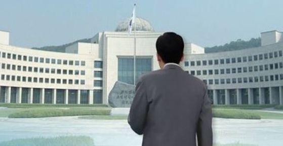 유우성씨 간첩조작 사건에 개입한 혐의로 구속된 국정원 전 간부가 법원에 낸 구속적부심이 14일 기각됐다. [연합뉴스]