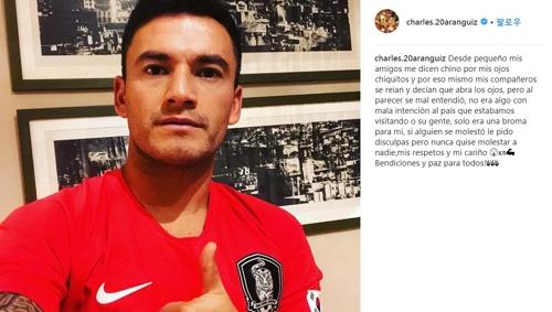 인종차별 논란을 일으켰던 칠레축구대표팀 아랑기스가 SNS에 손흥민 유니폼을 입은 사진과 함께 사과하는 글을 올렸다. [아랑기스 SNS]