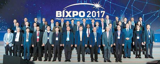 지난해 개최된 BIXPO 2017은 4차 산업혁명에 대한 비전을 제시하며 2000여 억원의 생산 효과를 거뒀다. 사진은 BIXPO 2017 개막식. [사진 한전]