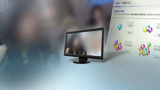 '음란·도박·욕설' 개인방송 방송심의 징계 올해 81건…역대 최고치 기록