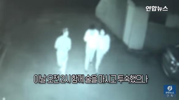 13일 새벽 모텔로 들어간 세 사람 중 A양(16)이 이날 오후 숨진 채 발견됐다. B군(17) 등 2명은 A양에 술을 먹인 뒤 성폭행하고 방치한 혐의를 받는다. [연합뉴스]