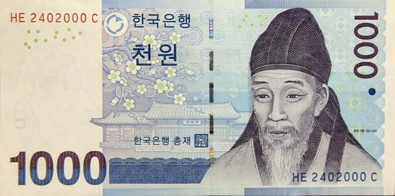 천원 지폐에 삽입된 퇴계 이황의 초상 [중앙포토]