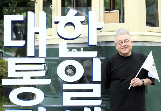 지난달 14일 서울역사박물관 야외광장에서 열린 '원케이 글로벌 캠페인' 출범식에 참석한 김형석 작곡가. [뉴스1]